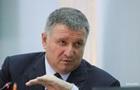 Аваков рассказал о  полицейских силах  на Донбассе