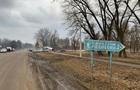 Под Тернополем отказались принимать украинцев из Китая