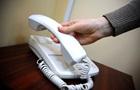 Укртелеком повышает тарифы на стационарные телефоны