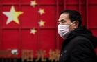 Центробанк Китаю запевняє, що вплив коронавірусу на економіку є обмеженим
