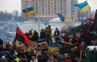 Майдан революцией считают менее половины украинцев