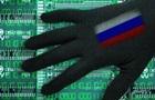 Лондон та Вашингтон звинуватили Росію у кібератаці в Грузії