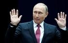 Автограф Путина продали на аукционе за $5 тысяч