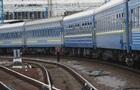 Пассажиров поезда Киев - Москва отпустили домой