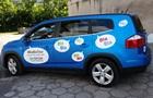 В Крыму из-за санкций ЕС перестал работать BlaBlaCar