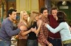 Друзі повертаються: HBO підтвердила вихід серії