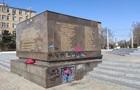 В Одессе разрисовали мемориал в честь освобождения города