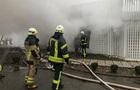 В Киеве на территории ВДНХ горел ресторан