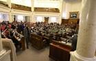 В Україні з являться медичний і цифровий кодекси