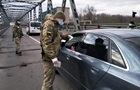 Всем въезжающим в Украину будут мерить температуру
