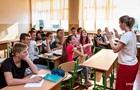 В украинских школах переименуют уроки патриотизма