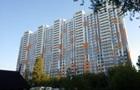 Турецкие специалисты едут в Украину строить жилье крымским татарам