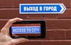 У Google Translate з явилися п ять нових мов
