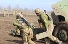 Штаб ООС: Військові понесли нові втрати на Донбасі