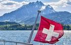 Швейцарське село можуть евакуювати на 10 років через звалище зброї