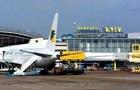 В Борисполе госпитализировали пассажирку из Италии с температурой