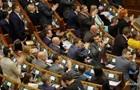Рада в  турборежиме  работает медленнее предыдущего созыва