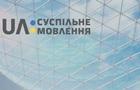 Бородянский высказался о ситуации с Суспильным