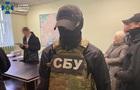 У Києві викрили схему привласнення землі на 800 млн гривень