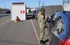 Пункти пропуску на Донбасі змінюють графік роботи