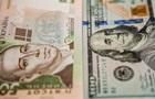 Курс валют на 30 марта: гривна обновила минимум с начала года