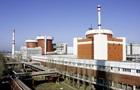 На Южно-Украинской АЭС понизили мощность третьего энергоблока