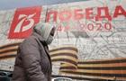 Россия закрывает границу из-за пандемии
