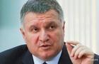 Всі українці зможуть повернутися на батьківщину - Аваков
