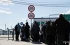 В Кабмине пояснили, кому можно пересечь закрытые КПВВ на Донбассе