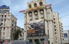 Готель у центрі Києва прийняв на обсервацію українців з Балі і Катару