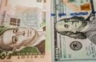 Готівковий долар подешевшав після вихідних