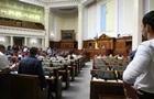 Рада отменила все пленарные заседания на время карантина