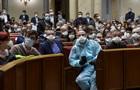 Эпидемия и новые министры. Онлайн заседания Рады