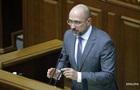 Шмыгаль озвучил ожидания от новых министров