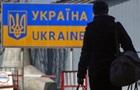 Стало известно, сколько денег в Украину поступило от заробитчан