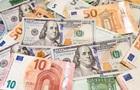 Нацбанк обвалив офіційний курс валют