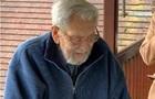 Британець визнаний найстарішим із живих чоловіків у світі