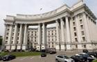 МЗС закликало РФ надати доступ лікарів у  ЛДНР