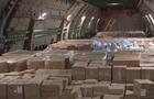 США купили у России средства для борьбы с коронавирусом – Госдеп