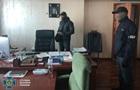 Топ-чиновник незаконно передав секретні документи - СБУ