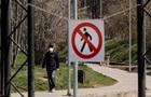 В Сербии на выходных запретили выходить из дома