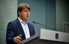 Герус рассказал об огромном долге ДТЭК госструктурам