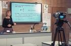 В Украине стартует Всеукраинская школа онлайн