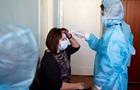 В Днепропетровской области четыре человека выздоровели от COVID-19