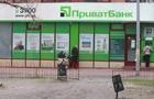 Иск Приватбанка против Коломойского рассмотрят в Лондоне по существу