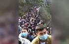 Тысячи китайцев после карантина застряли на горе