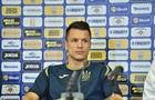 Коноплянка - про перемогу України на Євро-2020: Все реально