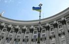 В Україні створили Раду з питань розвитку економіки
