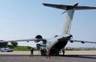 Украинский самолет с гумпомощью прибыл в Италию