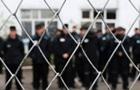 Минюст из-за COVID-19 предлагает амнистию заключенных